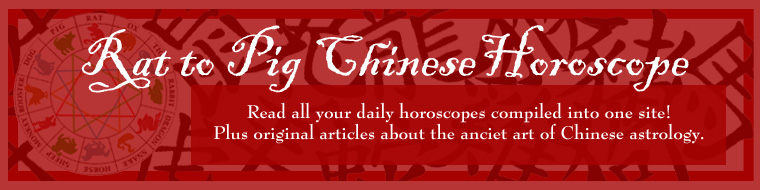 Find Your Sign Rat To Pig Chinese Horoscope Your free personalized chinese and western horoscopes. rat to pig chinese horoscope